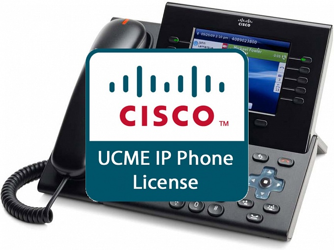 Лицензия Cisco для IP-телефонов CCME PHONE LICENSE FOR 8961 IP PHONE  (SW-CCME-UL-8961=)